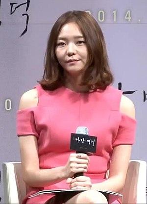Esom - Image: 마담뺑덕 이솜, 정우성, 연기할 때도 조각같아 (MD동영상) (이솜)