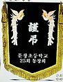 서울문창 초등학교.jpg