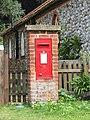 -2019-08-28 King George VI post boxes, Frogshall, Norfolk.JPG