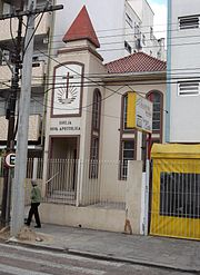0000 New Apostolic Church, Porto Alegre, Rio Grande do Sul, Brazil.jpg