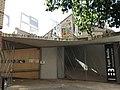 011 Biblioteca Can Casacuberta, c. Enric Borràs 47 (Badalona).jpg