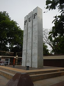 polytechnic university of the philippines wikipedia