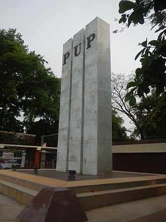 Polytechnic University of the Philippines - PUP Pylon