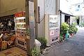 100 yen and 50 yen (8007696176).jpg