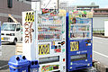100 yen vending machine Ju10 1.JPG