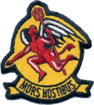 107th Tactical Fighter Squadron - Emblem.png