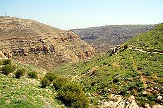 Wadi Khureitun