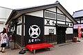 130706 Toei Kyoto Studio Park Kyoto Japan06n.jpg