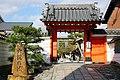 150124 Rokudo-Chinnoji Kyoto Japan01n.jpg