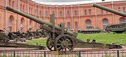 152-мм пушка образца 1910/34 годов в артиллерийском музее, Санкт-Петербург