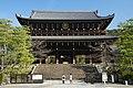 170216 Chionin Kyoto Japan01.JPG
