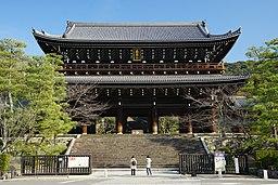 170216 Chionin Kyoto Japan01