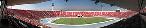 180° Panorama Estadio Nacional Santiago Chile.jpg
