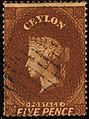 1861ca 5d Ceylon Yv17 SG22 chestnut.jpg