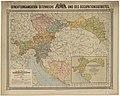1885 - Übersichtskarte der gerichtlichen Organisation von Österreich, Bosnien und der Herzegovina.jpg