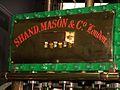 1891 Shand, Mason & Co steam pumper (12318395965).jpg