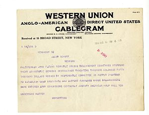 American Jewish Joint Distribution Committee - The 1914 telegram that prompted the establishment of the Joint Distribution Committee.