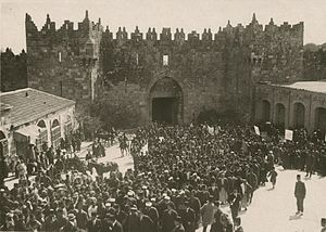 1920 Nebi Musa riots - Anti-Zionist demonstration at Damascus Gate, 8 March 1920