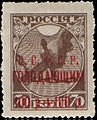1922 CPA 34.jpg