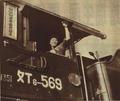 195201 上海铁路管理局 马树生.png
