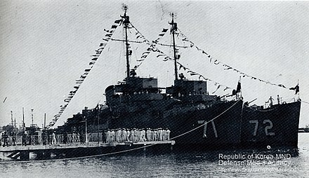 ex-USN Cannon-class destroyer escorts transferred to the ROK Navy at Boston in 1956 1956nyeon howi gucugham insu (7438440952).jpg