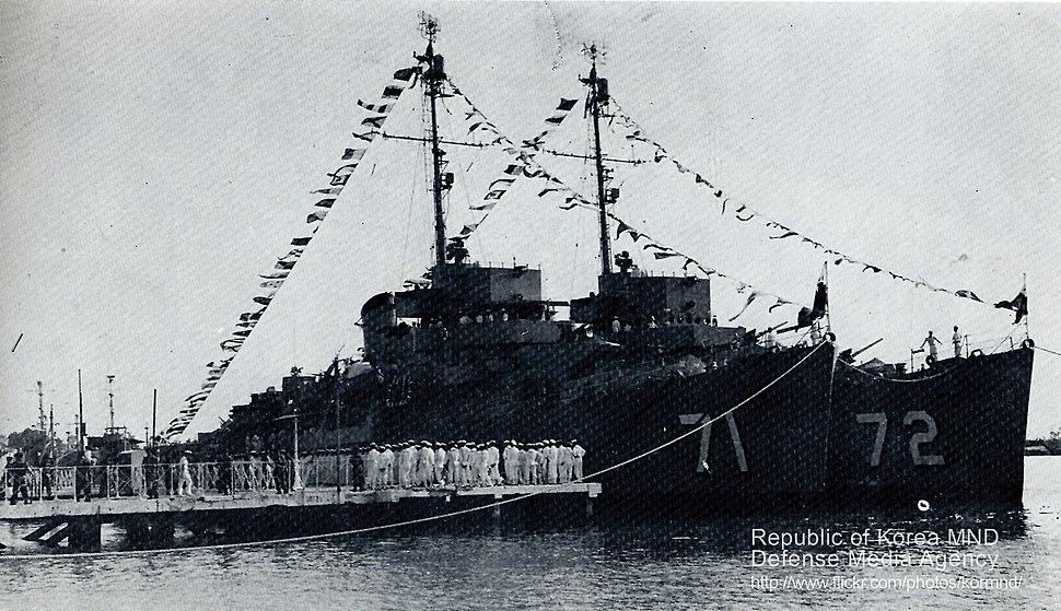 1956년 호위 구축함 인수 (7438440952)