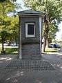 1956 Monument by József Sisa. Listed ID -9464. Coat of Arm. - Jászberény, Hungary.JPG