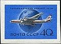 1958 CPA 2184.jpg