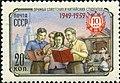 1959 CPA 2360.jpg