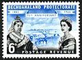 1960 6d Bechuanaland Protectorate stamp.jpg