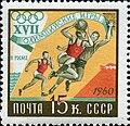 1960 CPA 2452.jpg
