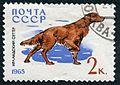 1965 SU stamp-01-008.jpg