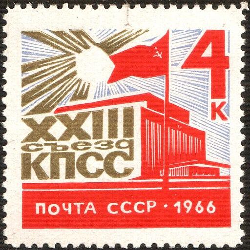 1966 CPA 3329