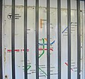 1967 MBTA subway map at Orient Heights.jpg