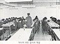 1980년 제2기 소방간부후보생18.jpg