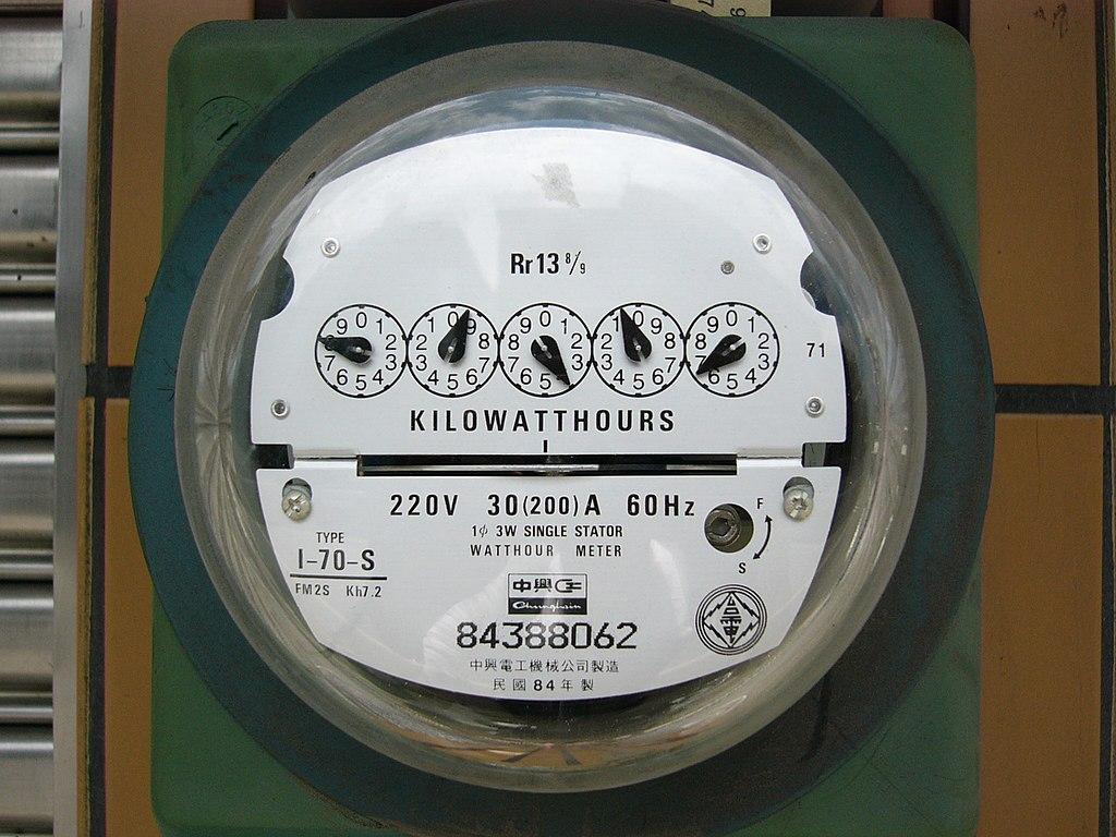 Kilowatt Hour Meter : File chunghsin i s watthour meter g wikimedia
