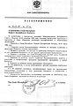 1996-Sobchak-Kongress.jpg