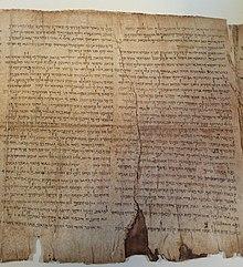 Grand Rouleau d'Isaïe — Wikipédia