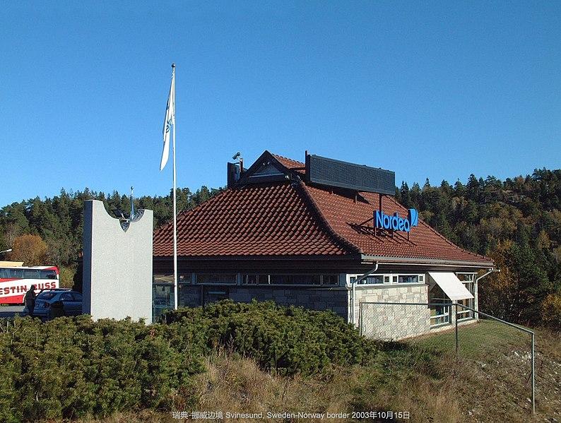 File:2003年 进入挪威 Norge=Norway - panoramio.jpg