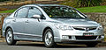2006-2008 Honda Civic Hybrid sedan (2011-03-10) 01.jpg
