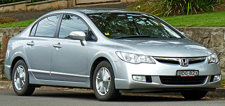 Honda Civic Hybrid Asian Model