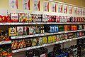 2010-06-19-supermarkt-by-RalfR-41.jpg