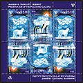 2011. Stamp of Belarus 02-2011-26-01-list-vse.jpg