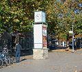 2012-10-28 10.49.42-Falke-Aegi.jpg