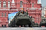 2013 Moscow Victory Day Parade (21).jpg
