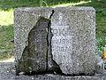2013 New jewish cemetery in Lublin - 26.jpg