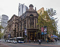 2015-04-02 Martin Place, Sydney.jpg