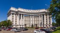 2017-05-15 Foreign affairs ministry in Kiev 2.jpg