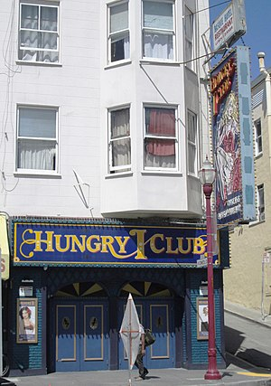 Hungry i - The current strip club at 546 Broadway. (2017)