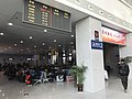 201812 Entrance to Waiting Room 2 of Changzhou Station.jpg
